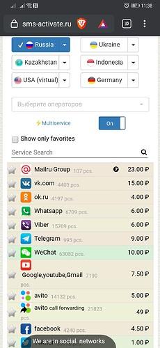Screenshot_20210416_113837_com.brave.browser